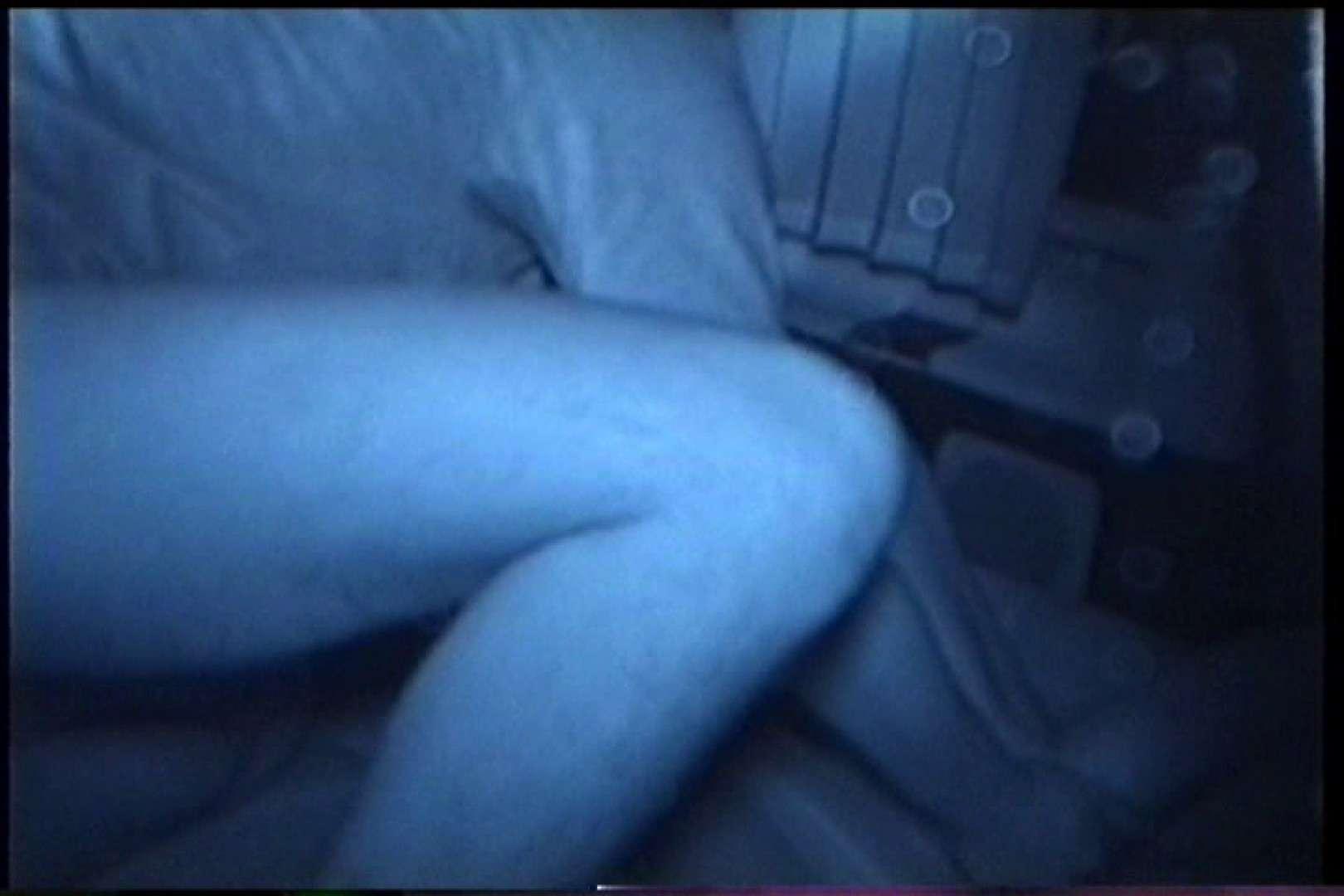 「充血監督」さんの深夜の運動会!! vol.231 カーセックス   セックス  85連発 52