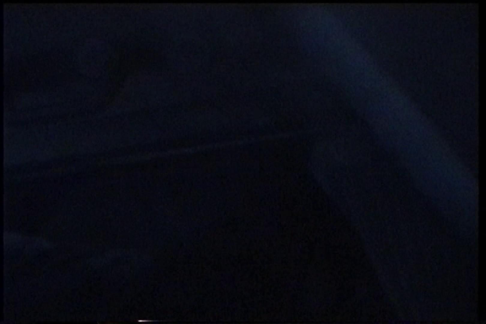 「充血監督」さんの深夜の運動会!! vol.231 カーセックス   セックス  85連発 59