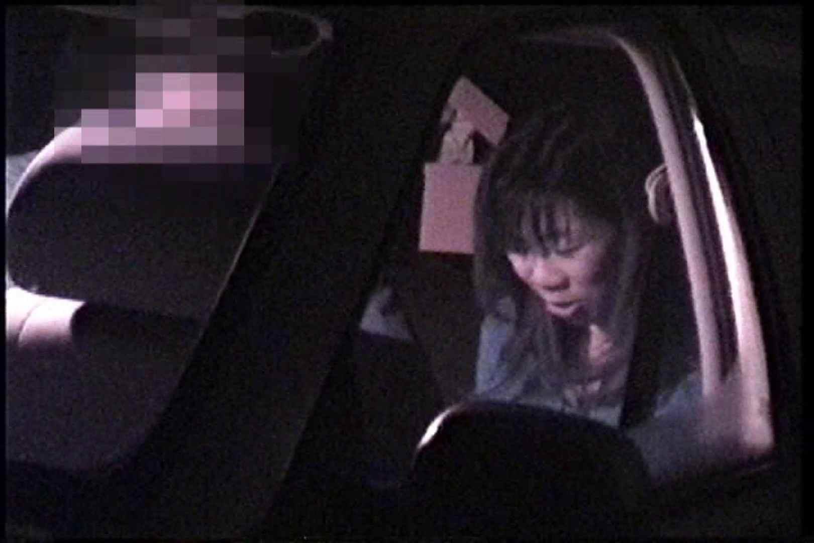 「充血監督」さんの深夜の運動会!! vol.232 OL | 0  58連発 20