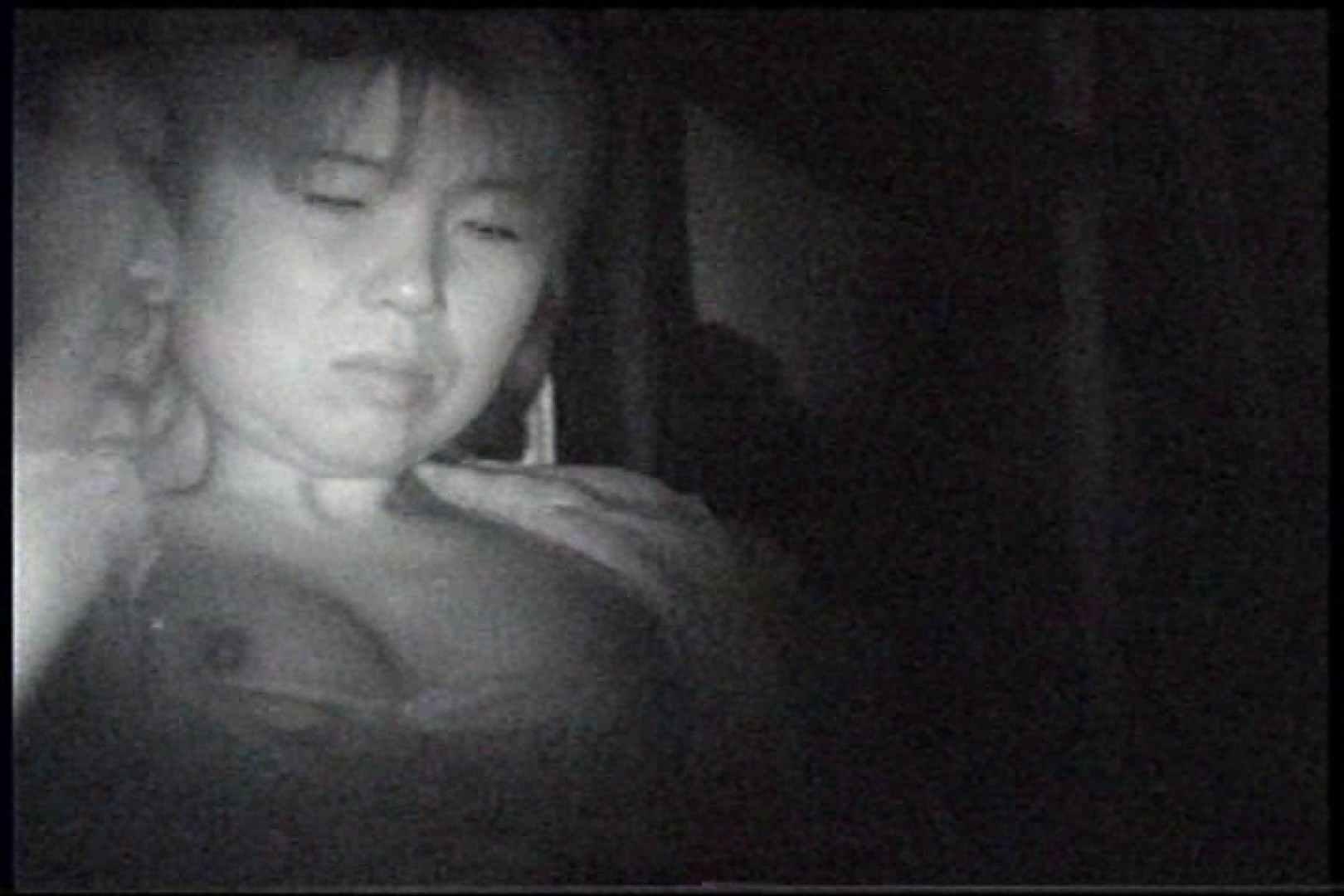 「充血監督」さんの深夜の運動会!! vol.246 OL   プライベート  36連発 20