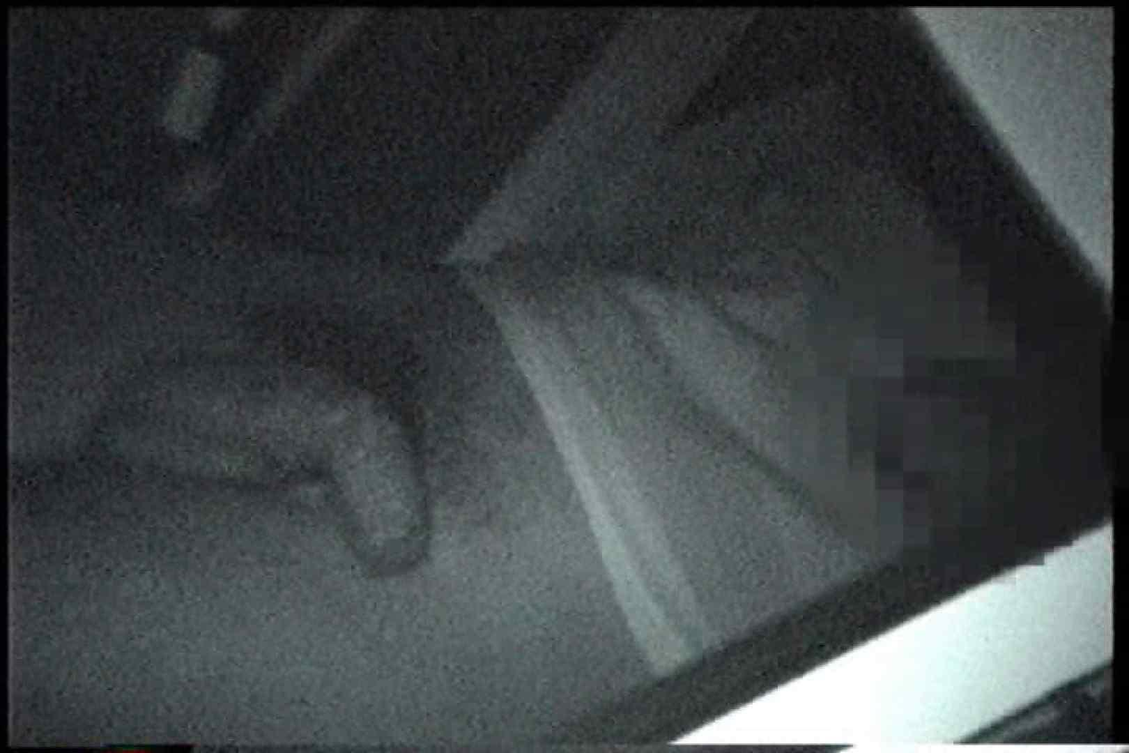 「充血監督」さんの深夜の運動会!! vol.247 OL | 手マン  93連発 22