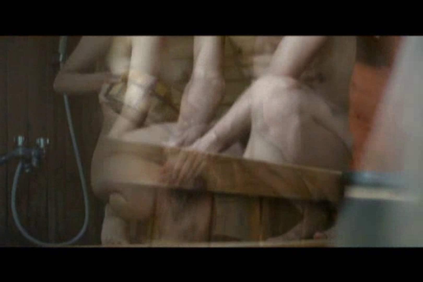 貸切露天 発情カップル! vol.01 露天風呂の女達 | カップルのセックス  101連発 28