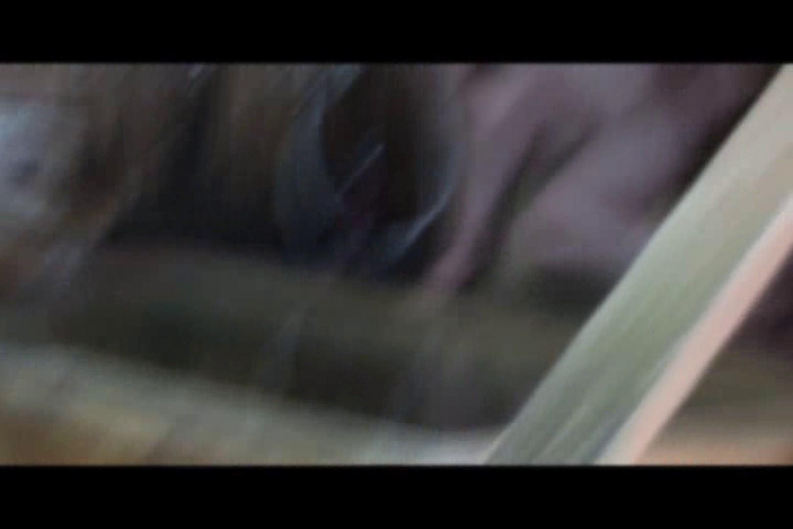 貸切露天 発情カップル! vol.03 カップルのセックス | 露天風呂の女達  24連発 13