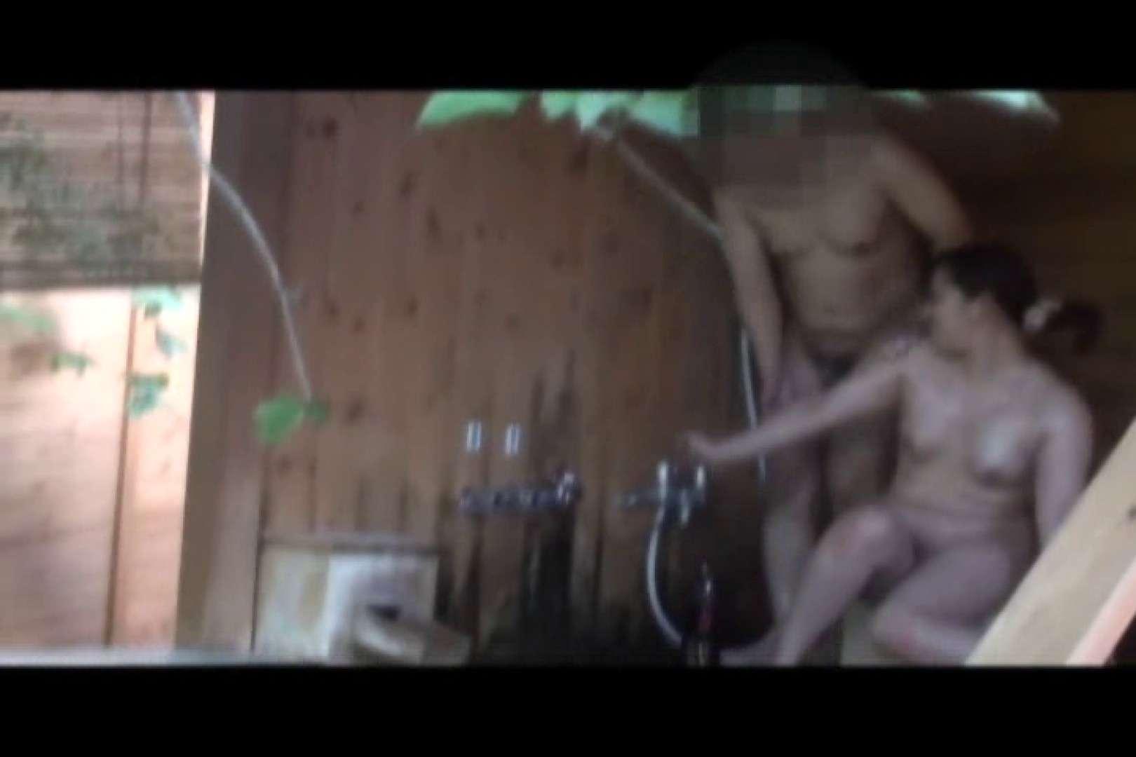 貸切露天 発情カップル! vol.03 カップルのセックス | 露天風呂の女達  24連発 14