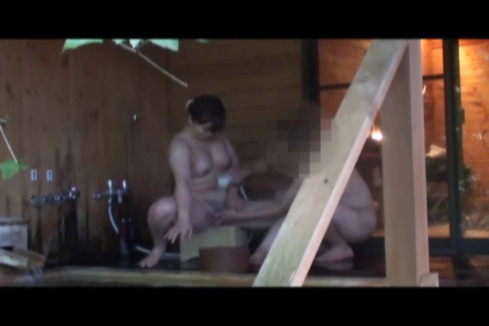 貸切露天 発情カップル! vol.03 カップルのセックス | 露天風呂の女達  24連発 21