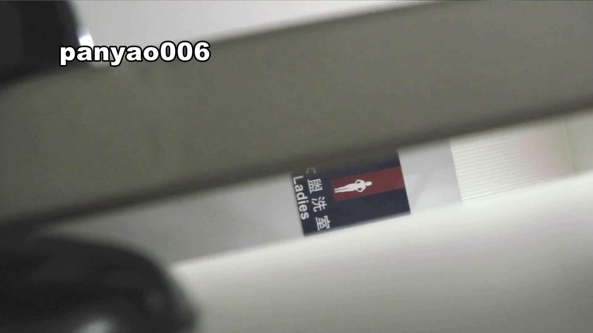 vol.06 プルプルン 着替え | 潜入エロ調査  91連発 4