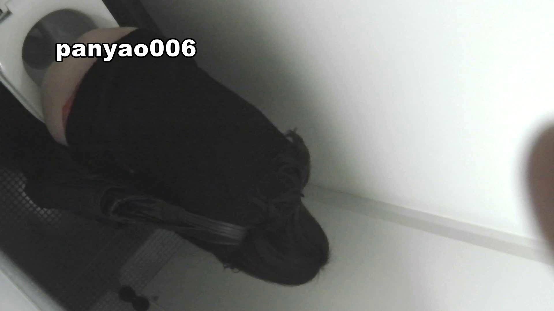 vol.06 プルプルン 着替え | 潜入エロ調査  91連発 50