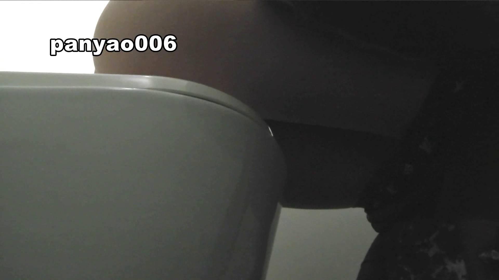 vol.06 プルプルン 着替え | 潜入エロ調査  91連発 53