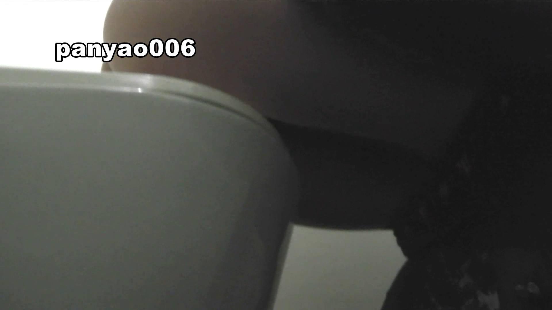 vol.06 プルプルン 着替え | 潜入エロ調査  91連発 55