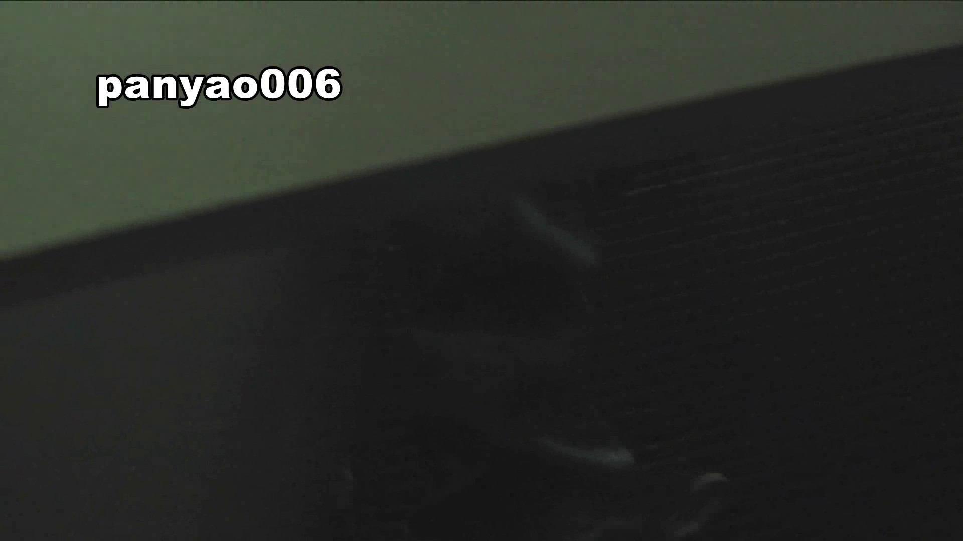 vol.06 プルプルン 着替え | 潜入エロ調査  91連発 88