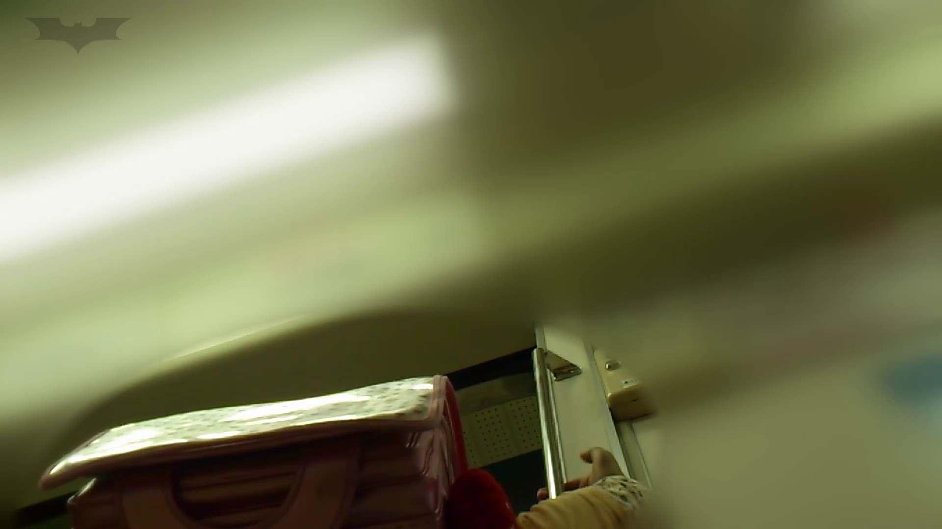 期間限定 超炉利盗撮 Vol.04 神キタ~達の炉利パンツを激撮 車   盗撮エロすぎ  52連発 2