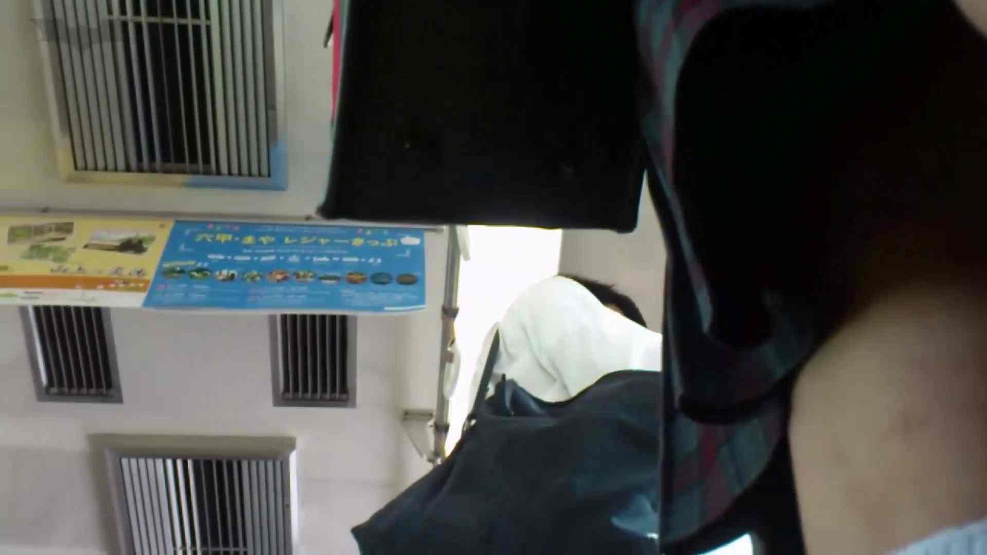 期間限定 超炉利盗撮 Vol.04 神キタ~達の炉利パンツを激撮 車   盗撮エロすぎ  52連発 10