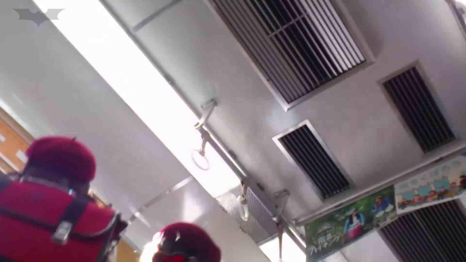期間限定 超炉利盗撮 Vol.04 神キタ~達の炉利パンツを激撮 車   盗撮エロすぎ  52連発 38