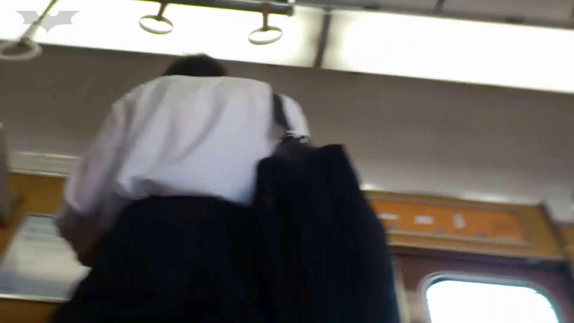 期間限定 超炉利盗撮 Vol.04 神キタ~達の炉利パンツを激撮 車   盗撮エロすぎ  52連発 40