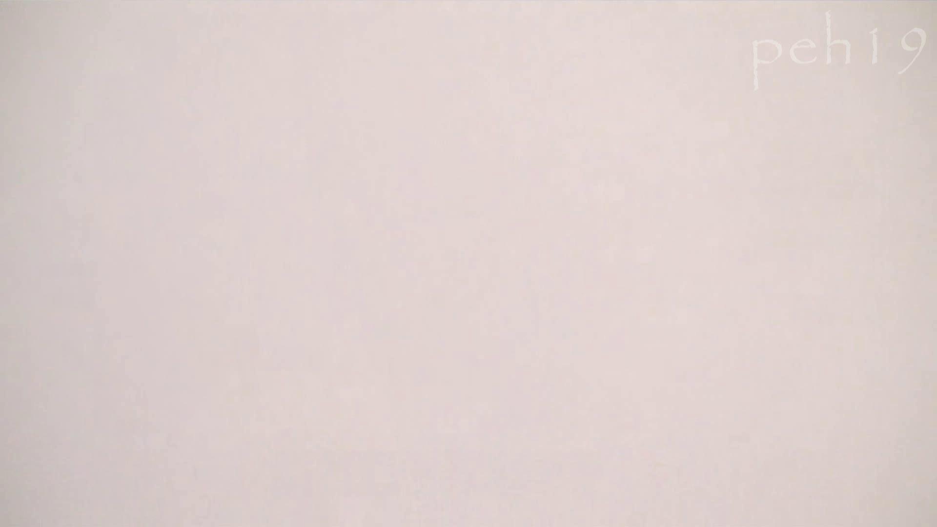 ※100個限定販売 至高下半身盗撮 プレミアム Vol.19 ハイビジョン 盗撮エロすぎ | OL  82連発 34