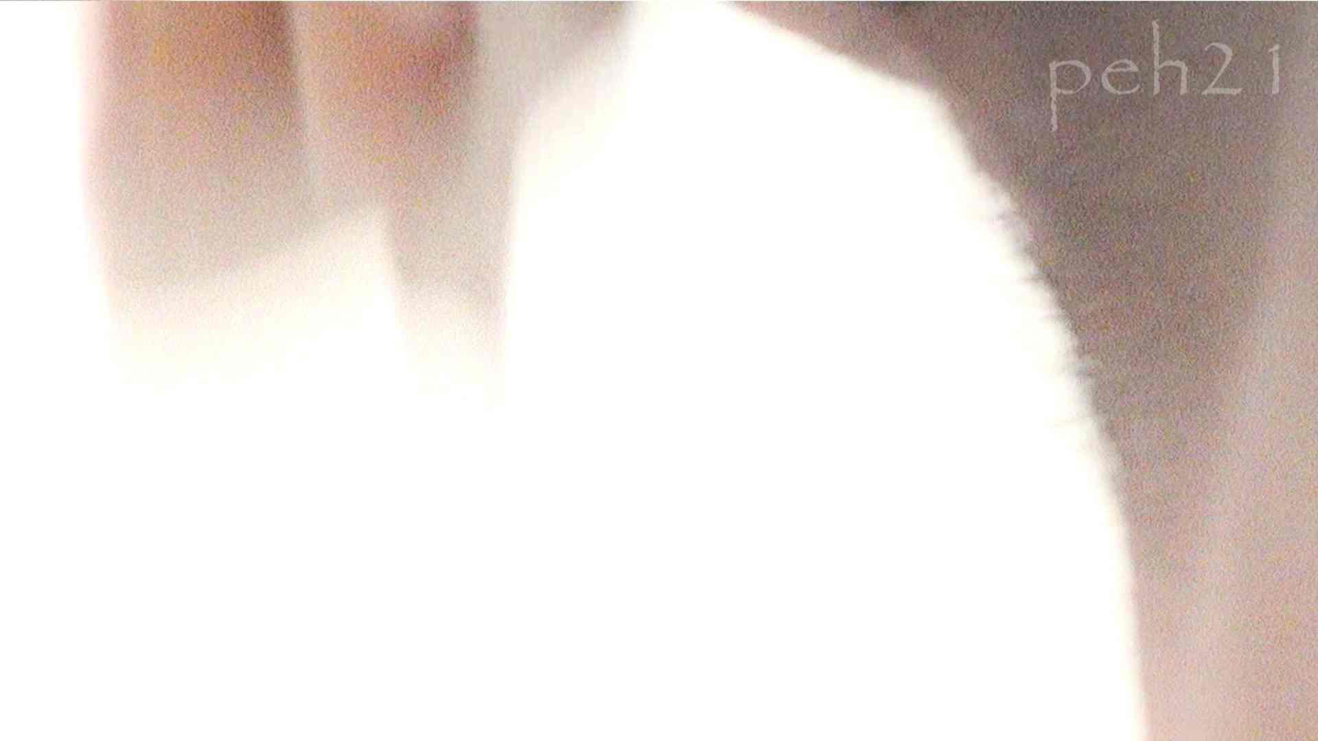 ※100個限定販売 至高下半身盗撮 プレミアム Vol.21 ハイビジョン 盗撮エロすぎ   OL  68連発 37