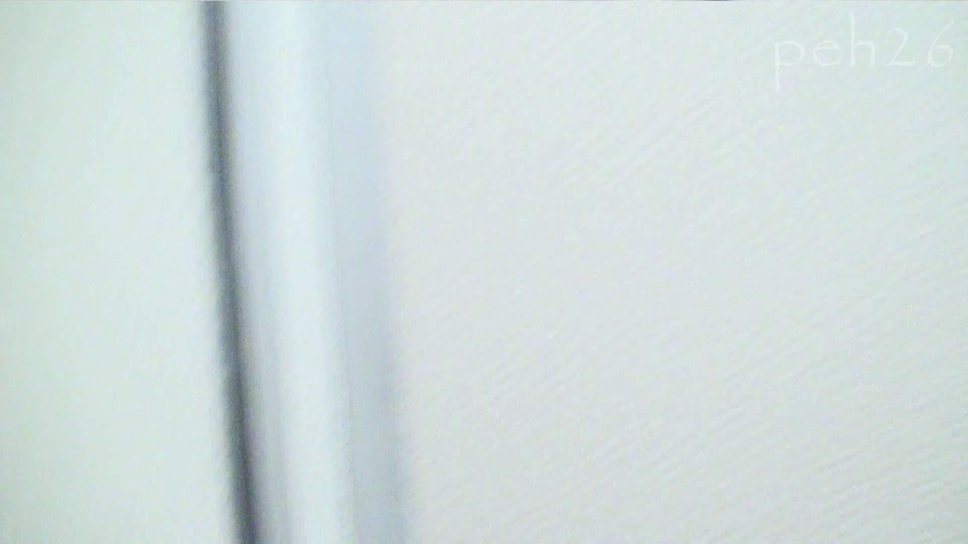 ※100個限定販売 至高下半身盗撮 プレミアム Vol.26 ハイビジョン OL | 盗撮エロすぎ  39連発 22