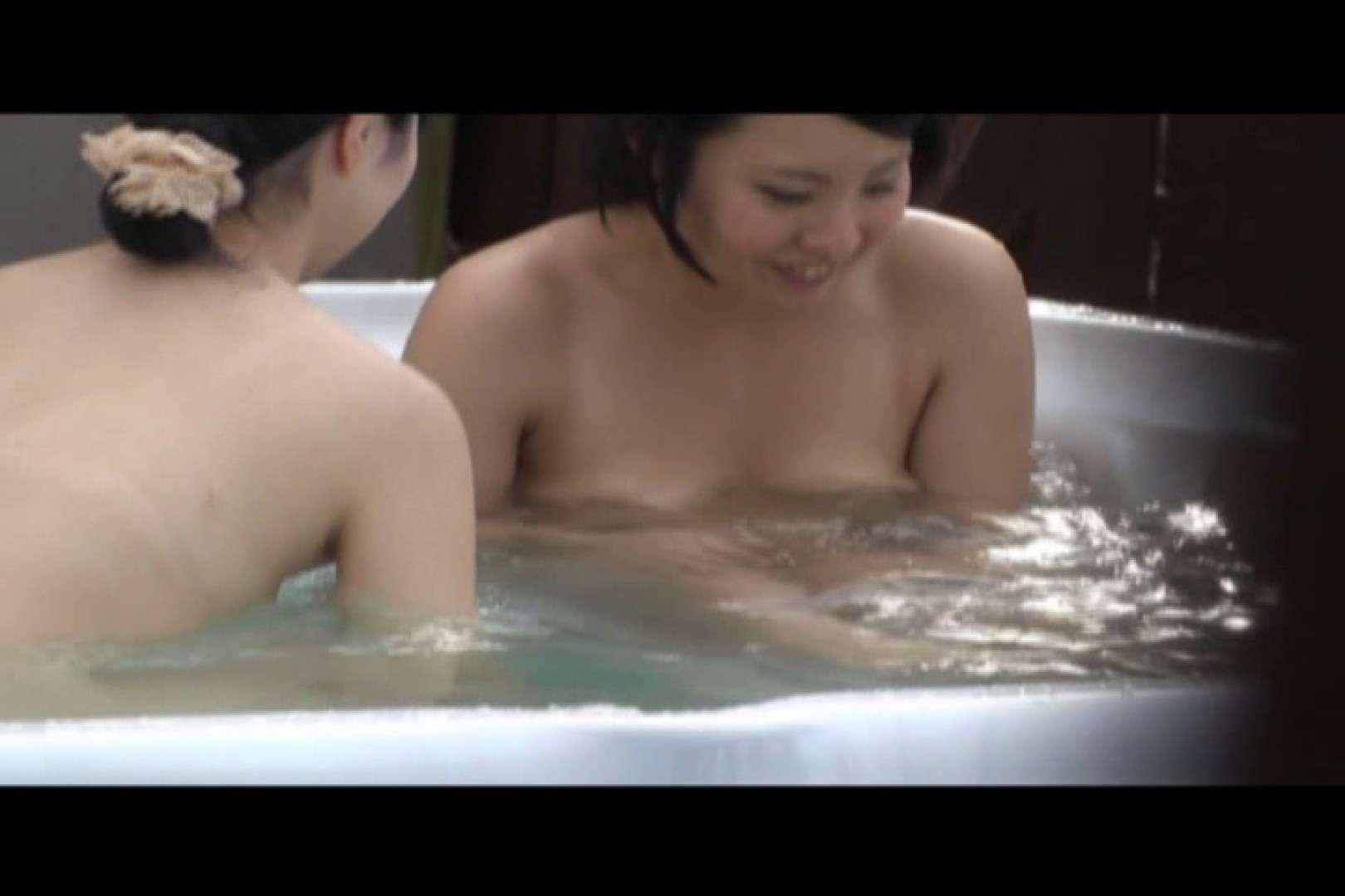 貸切露天 発情カップル! vol.07 露天風呂の女達   カップルのセックス  100連発 9