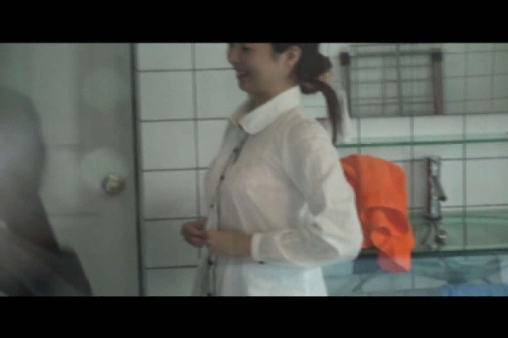 貸切露天 発情カップル! vol.07 露天風呂の女達   カップルのセックス  100連発 19