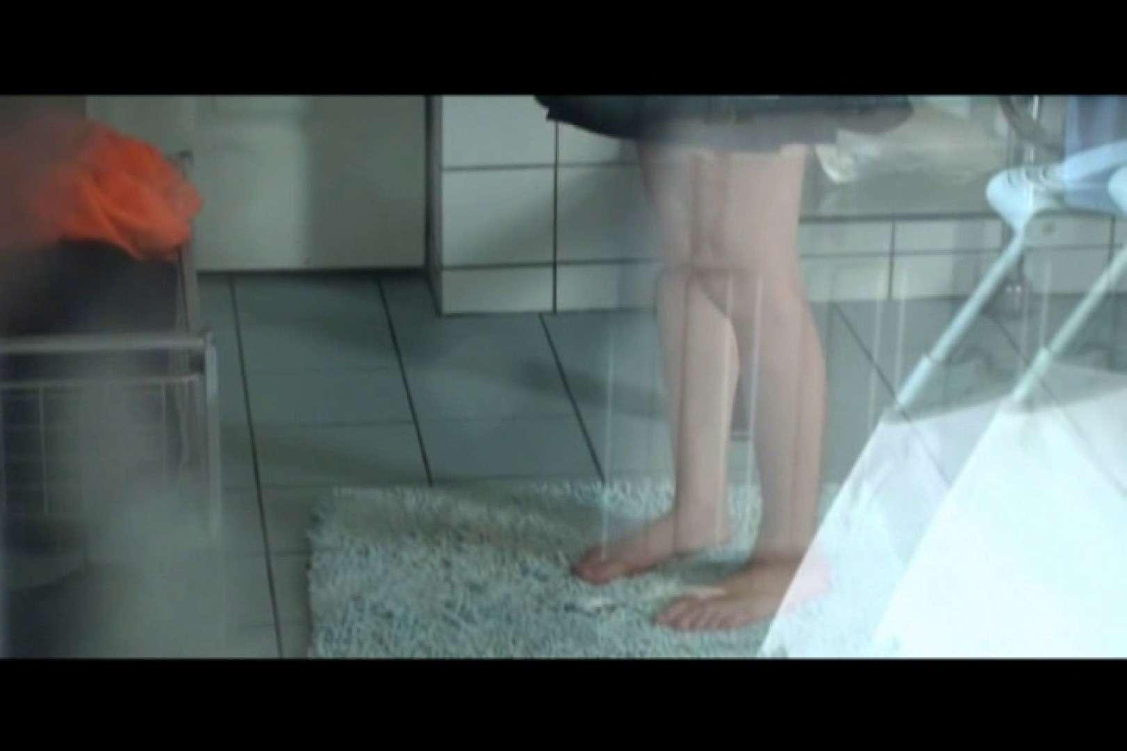 貸切露天 発情カップル! vol.07 露天風呂の女達   カップルのセックス  100連発 23
