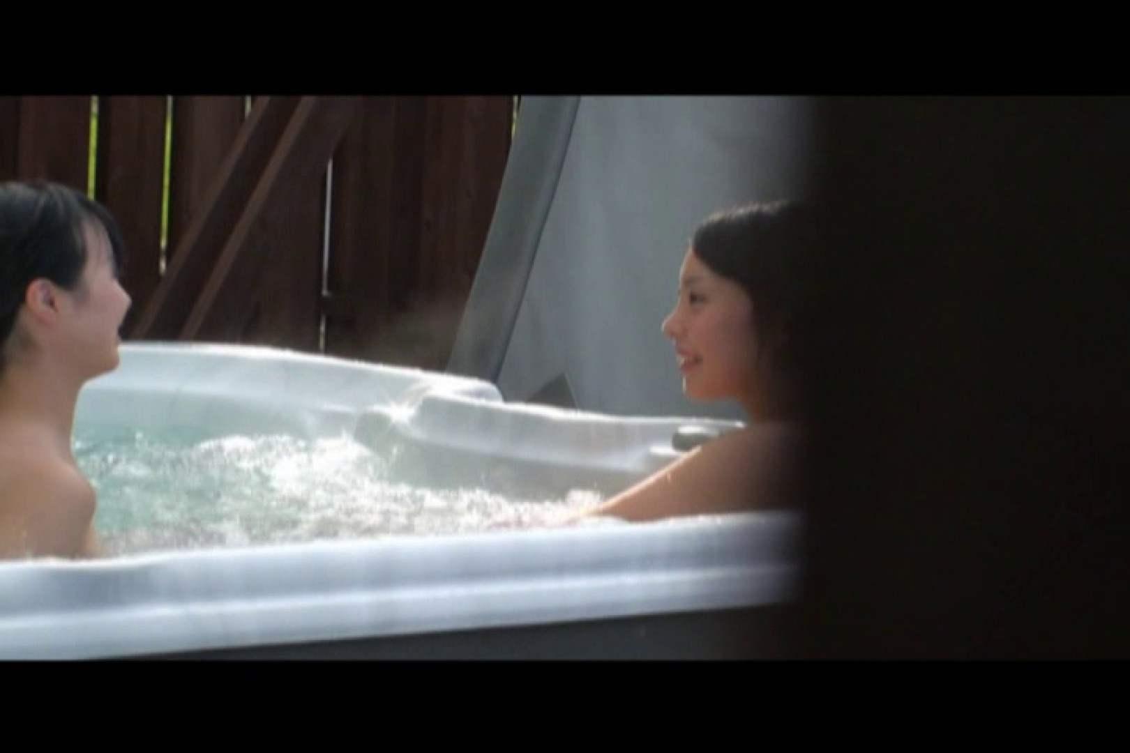 貸切露天 発情カップル! vol.07 露天風呂の女達   カップルのセックス  100連発 94
