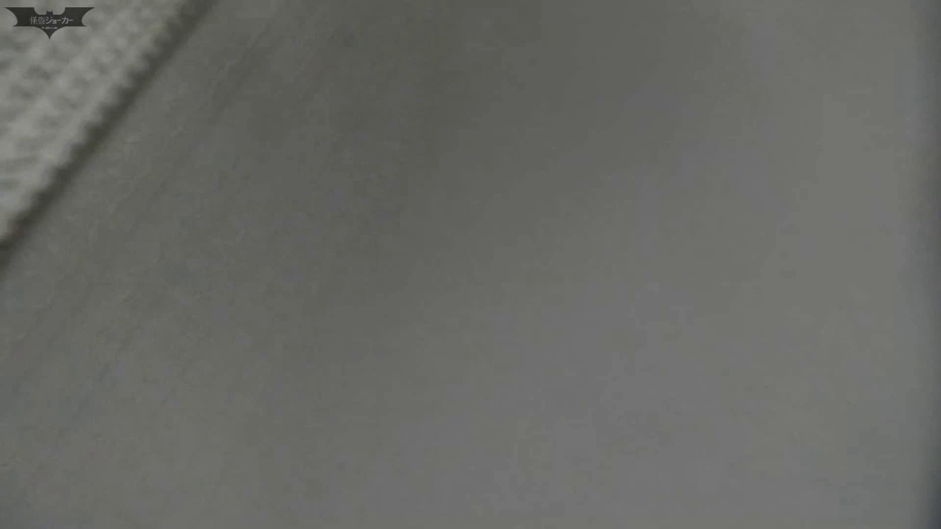 【期間・個数限定配信】 マンコ丸見え!第三体育館潜入撮File001 期間限定   マンコ特集  77連発 6