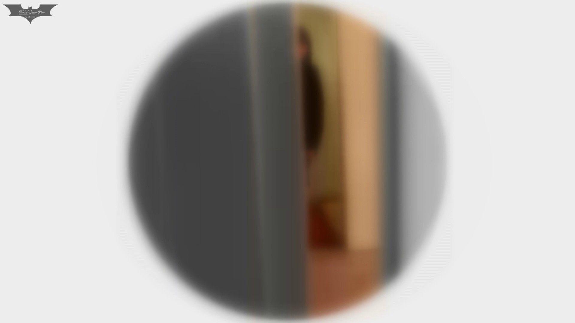 【期間・個数限定配信】 マンコ丸見え!第三体育館潜入撮File001 期間限定   マンコ特集  77連発 16