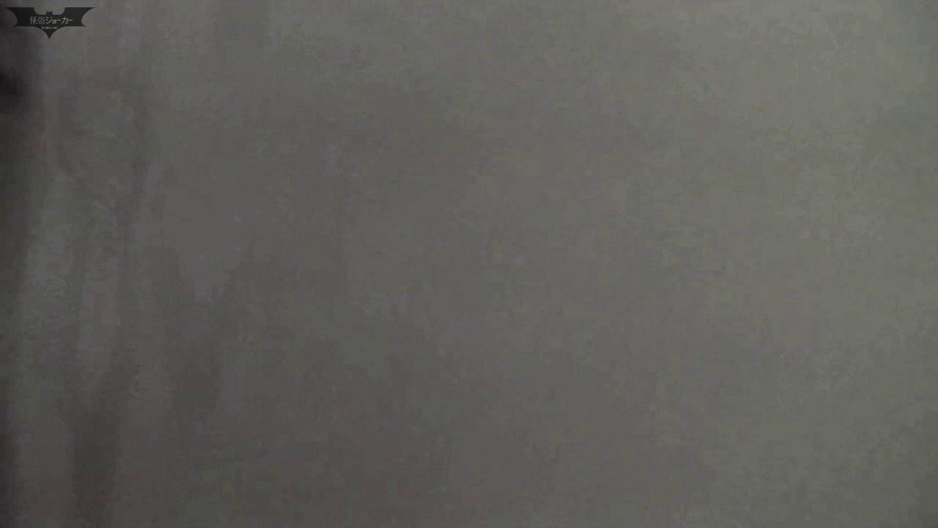 【期間・個数限定配信】 マンコ丸見え!第三体育館潜入撮File001 期間限定   マンコ特集  77連発 17