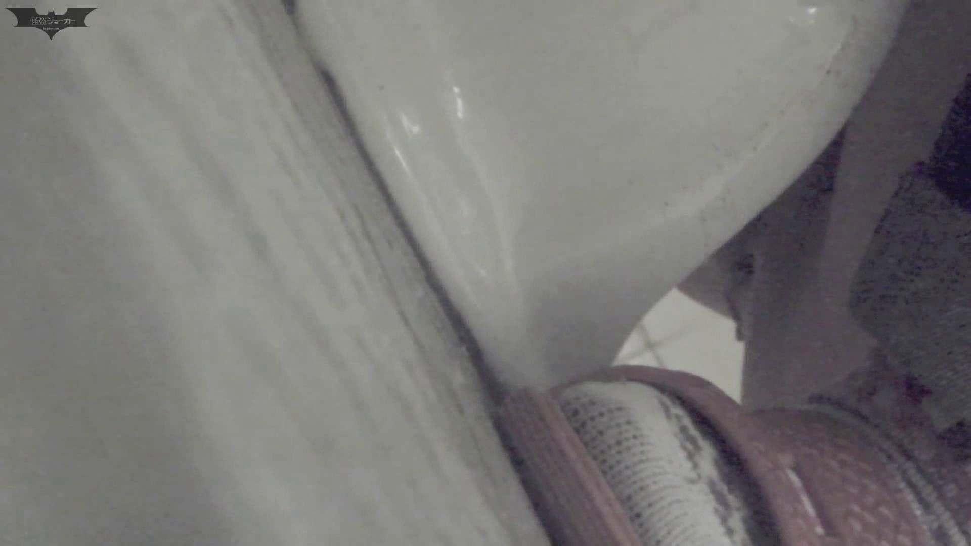 【期間・個数限定配信】 マンコ丸見え!第三体育館潜入撮File001 期間限定   マンコ特集  77連発 44