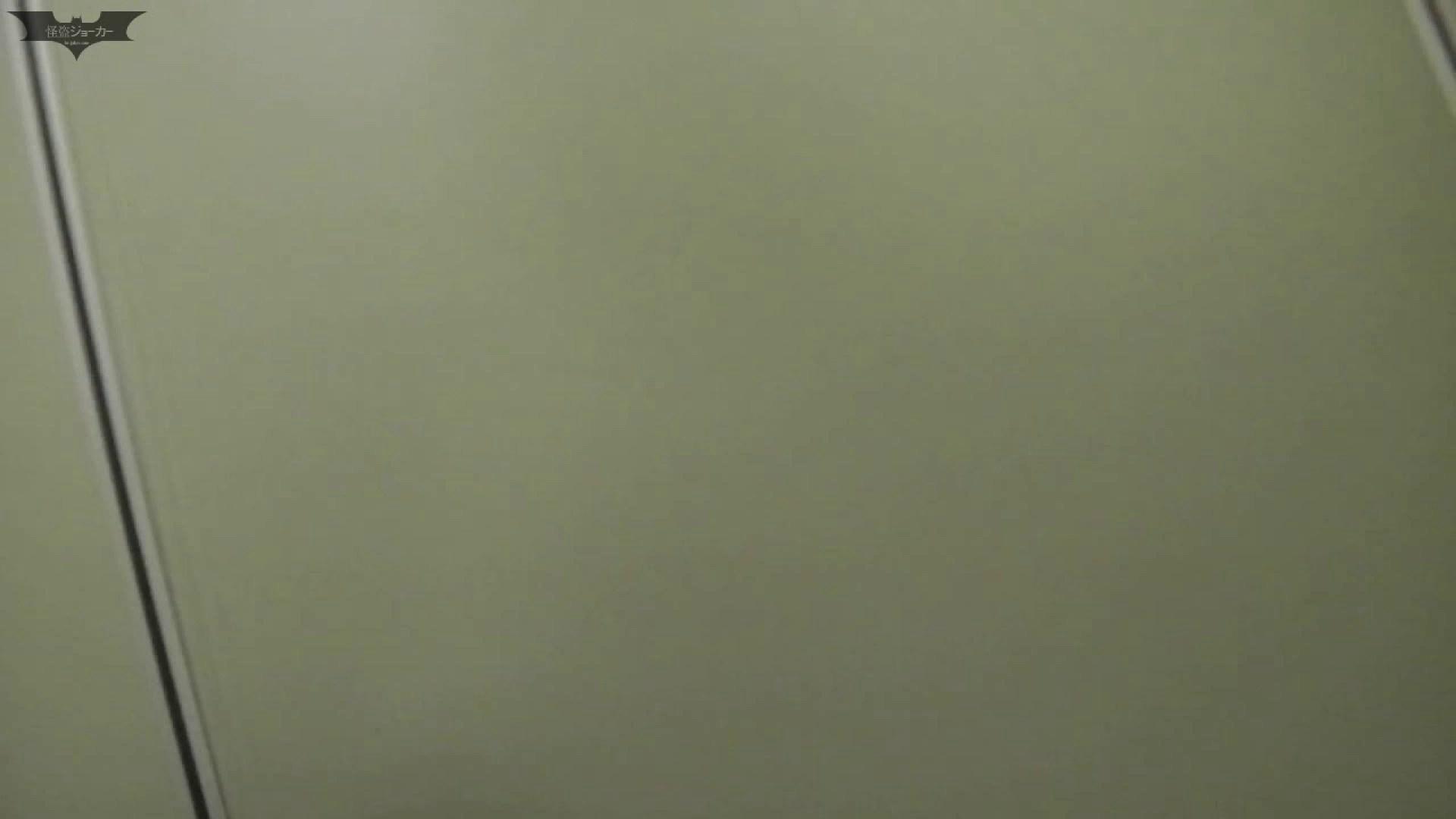 【期間・個数限定配信】 マンコ丸見え!第三体育館潜入撮File001 期間限定   マンコ特集  77連発 57
