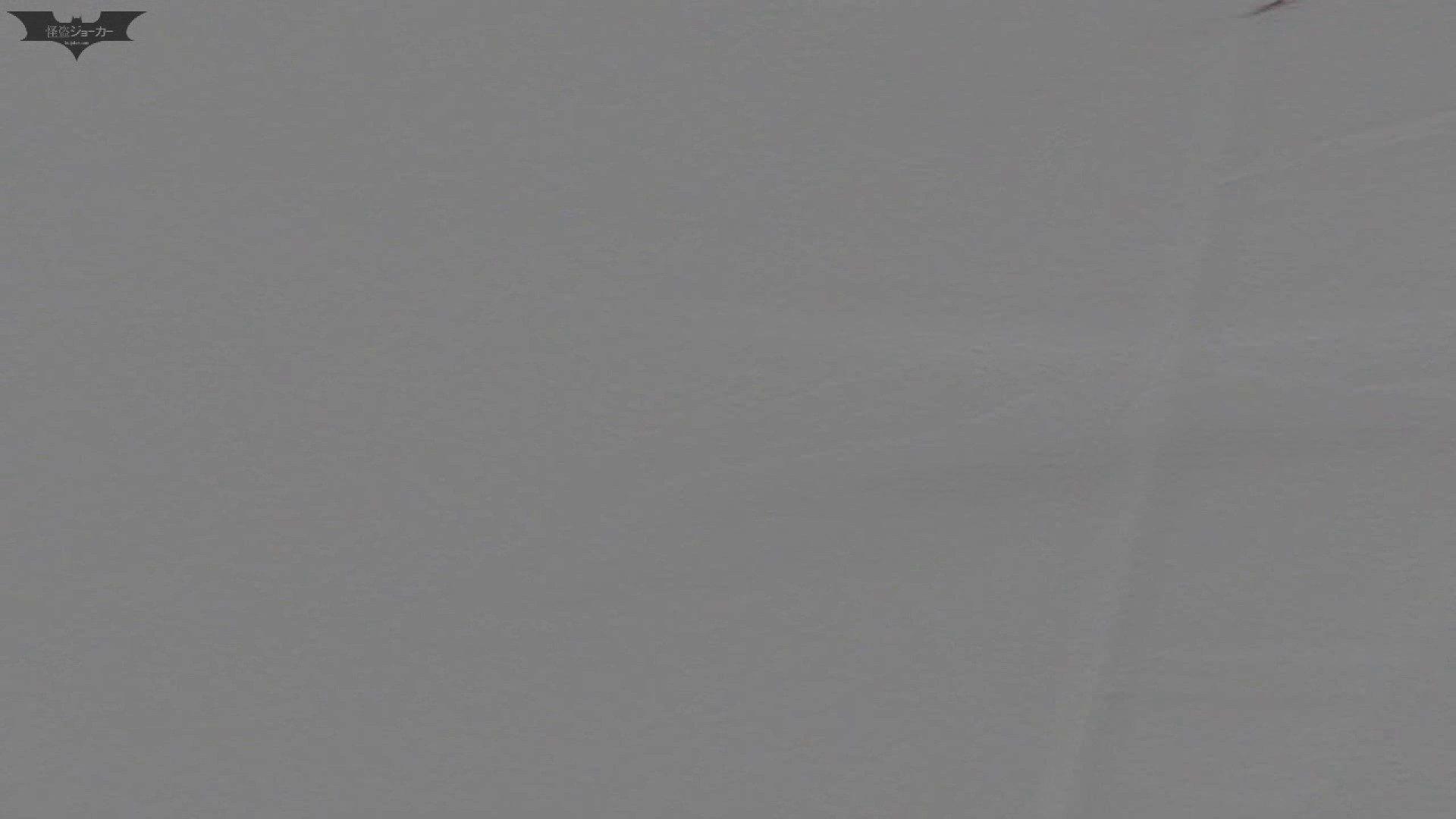 【期間・個数限定配信】 マンコ丸見え!第三体育館潜入撮File001 期間限定   マンコ特集  77連発 74