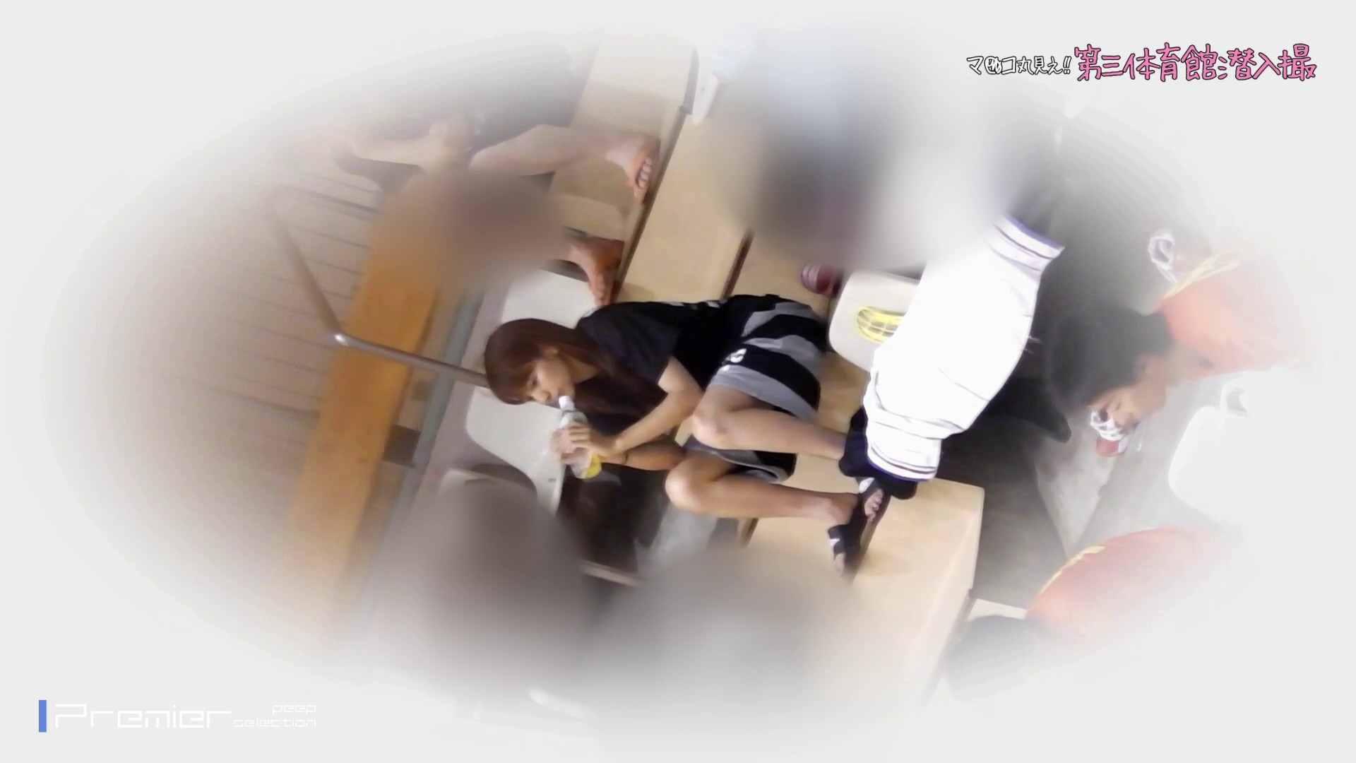 盗撮おまんこ|CM 前田敦子似女良が二年後まさかの再登場【第三体育館File071】|怪盗ジョーカー