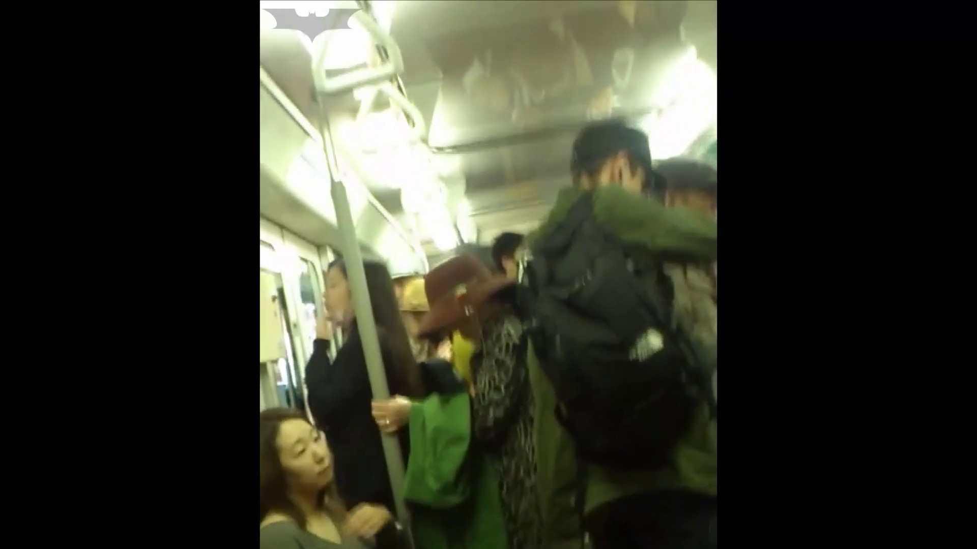 盗撮列車 Vol.14 お嬢様のバックプリントパンツ パンツ | 盗撮エロすぎ  99連発 10