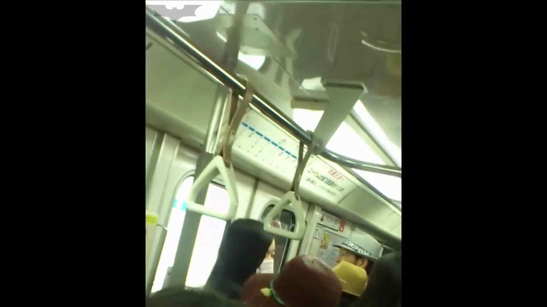 盗撮列車 Vol.14 お嬢様のバックプリントパンツ パンツ | 盗撮エロすぎ  99連発 14