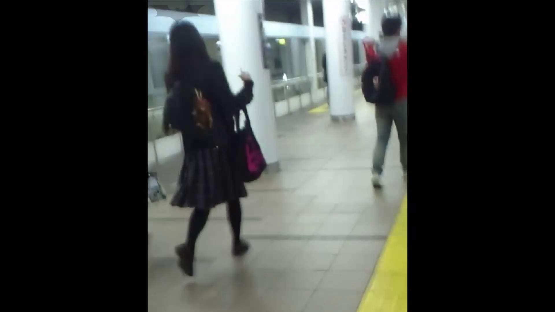盗撮列車 Vol.14 お嬢様のバックプリントパンツ パンツ | 盗撮エロすぎ  99連発 23