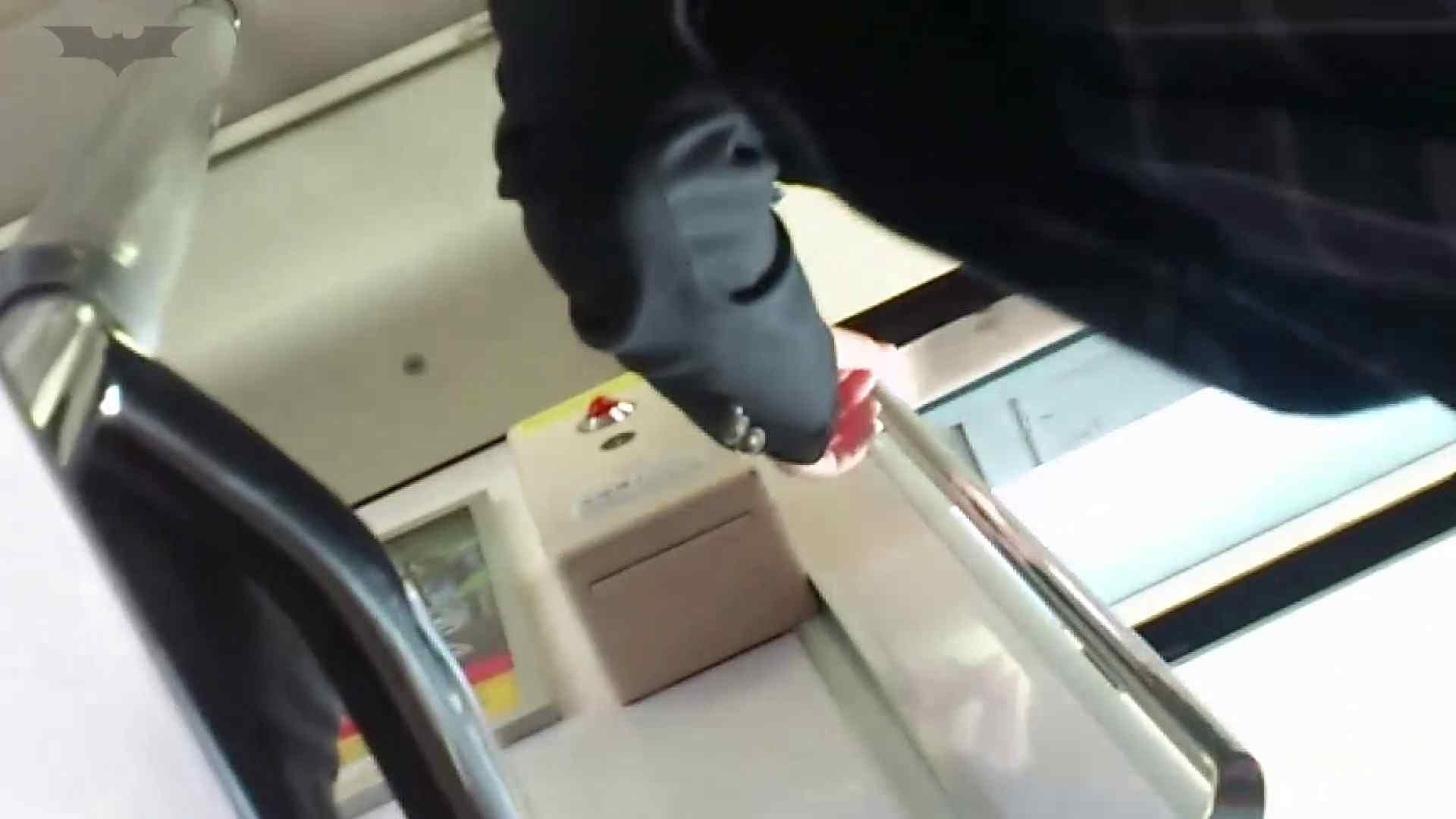 盗撮列車 Vol.14 お嬢様のバックプリントパンツ パンツ | 盗撮エロすぎ  99連発 57