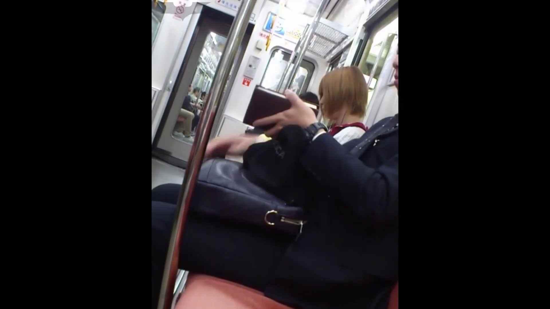 盗撮列車 Vol.49茶髪ショートヘアのスカートの中 OL | 車  24連発 23