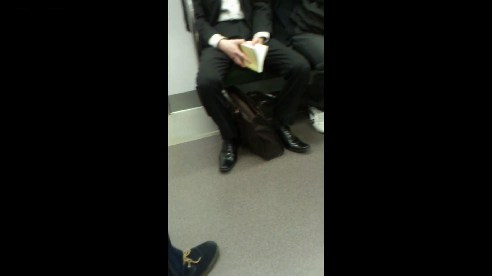 盗撮列車 Vol.55 黄色の爽やかなスカートが大好きです。 盗撮エロすぎ | OL  38連発 4