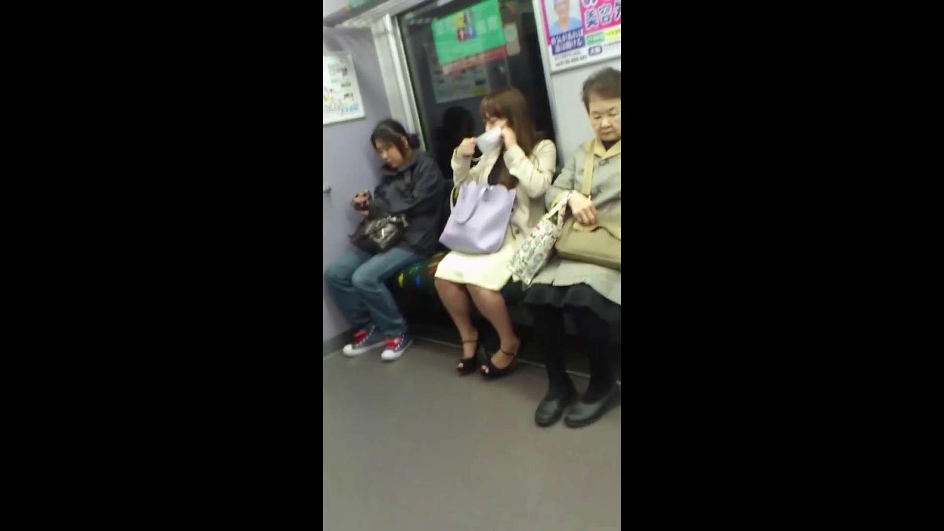 盗撮列車 Vol.55 黄色の爽やかなスカートが大好きです。 盗撮エロすぎ | OL  38連発 18