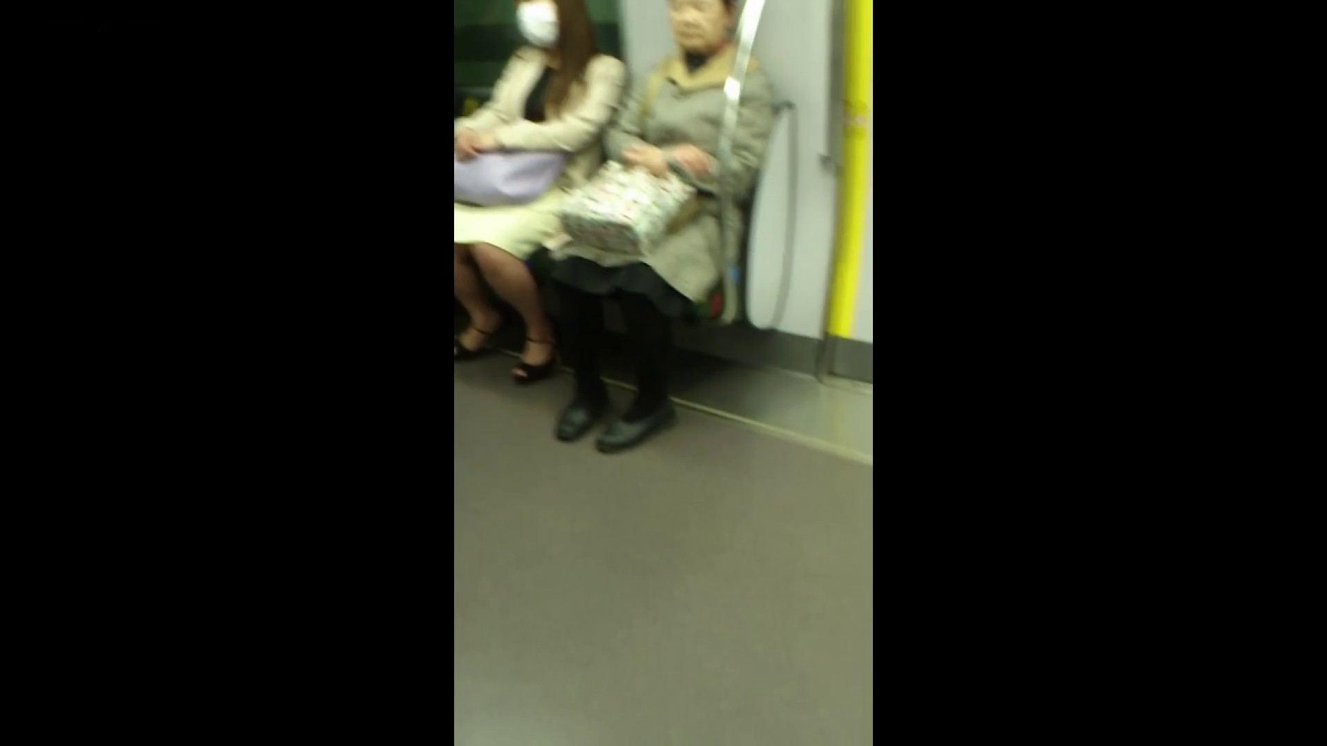 盗撮列車 Vol.55 黄色の爽やかなスカートが大好きです。 盗撮エロすぎ | OL  38連発 38