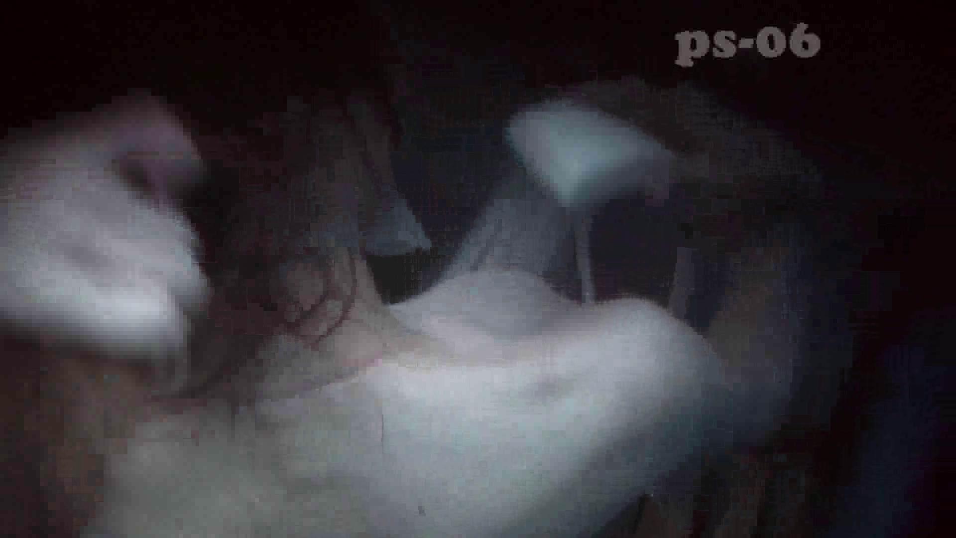 シャワールームは危険な香りVol.6(ハイビジョンサンプル版) OL | 名人  79連発 27