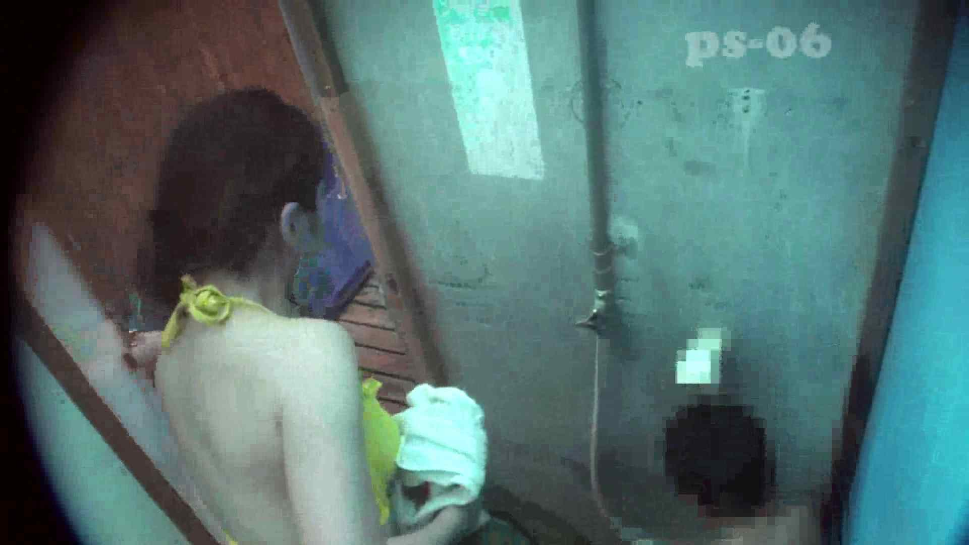 シャワールームは危険な香りVol.6(ハイビジョンサンプル版) OL | 名人  79連発 74
