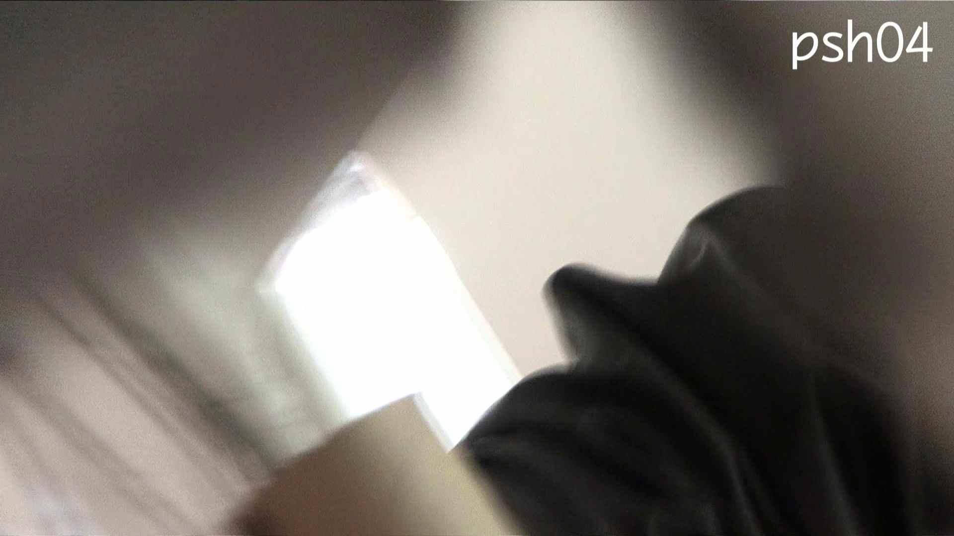 ▲復活限定▲ハイビジョン 盗神伝 Vol.4 期間限定   OL  85連発 63