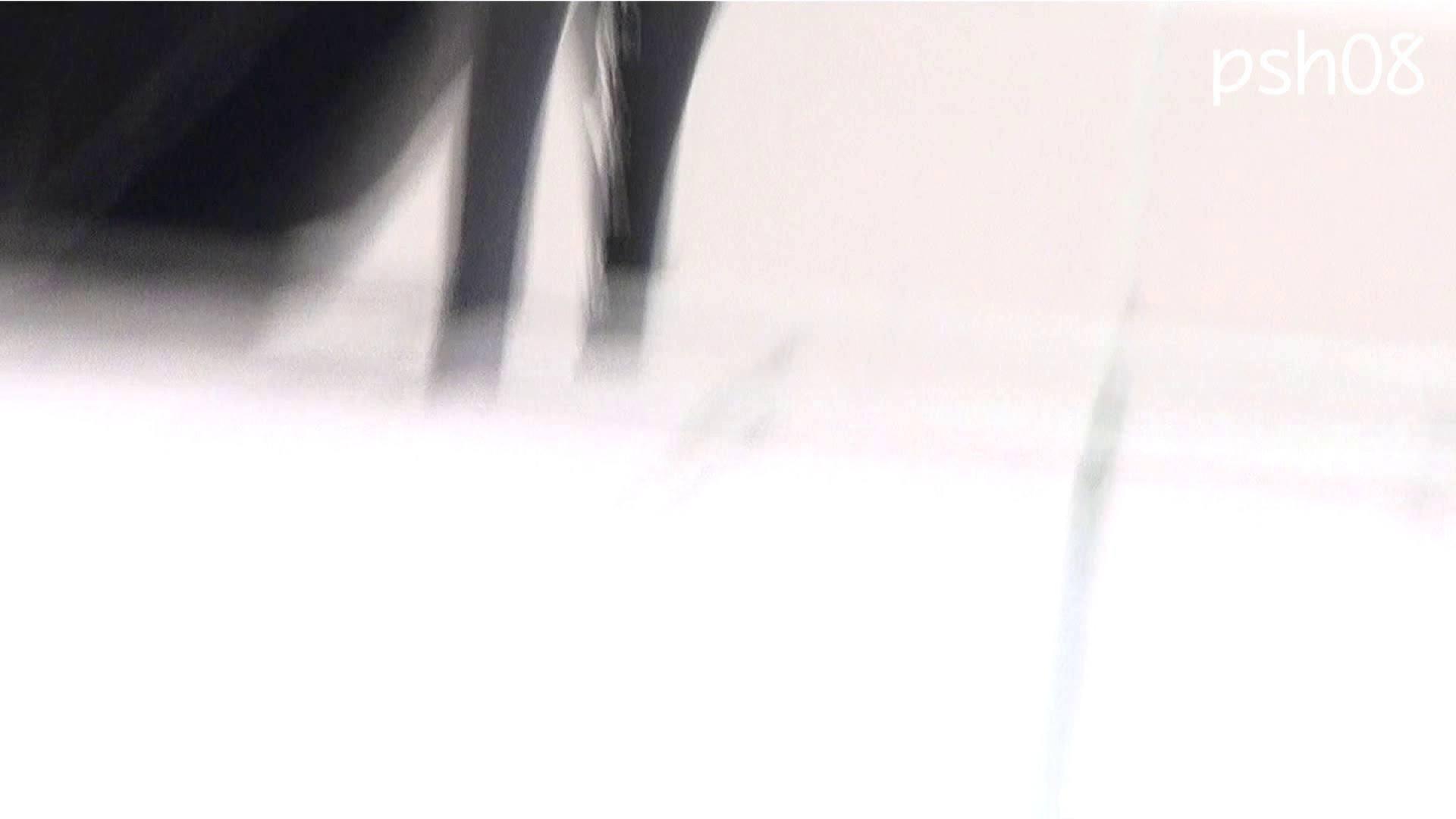 ▲復活限定▲ハイビジョン 盗神伝 Vol.8 OL   0  59連発 23