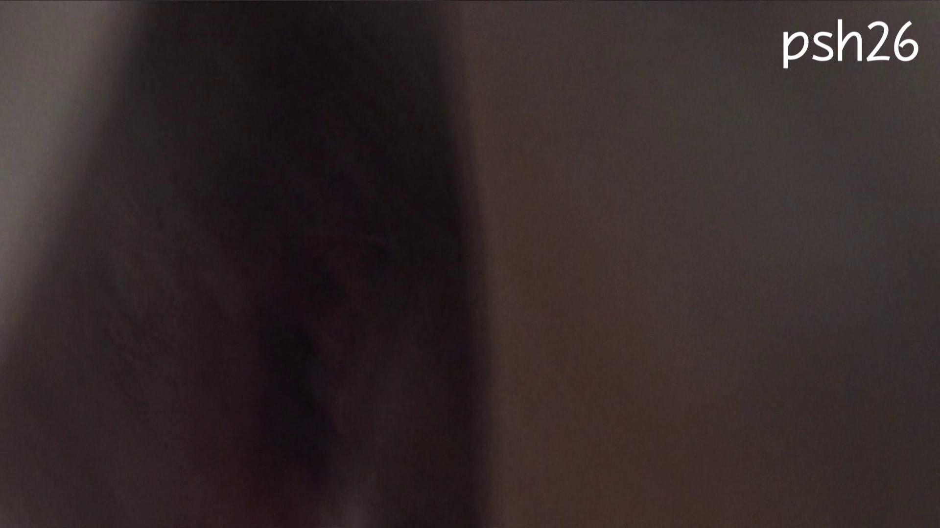 ▲復活限定▲ハイビジョン 盗神伝 Vol.26 盗撮エロすぎ | 洗面所着替え  80連発 15