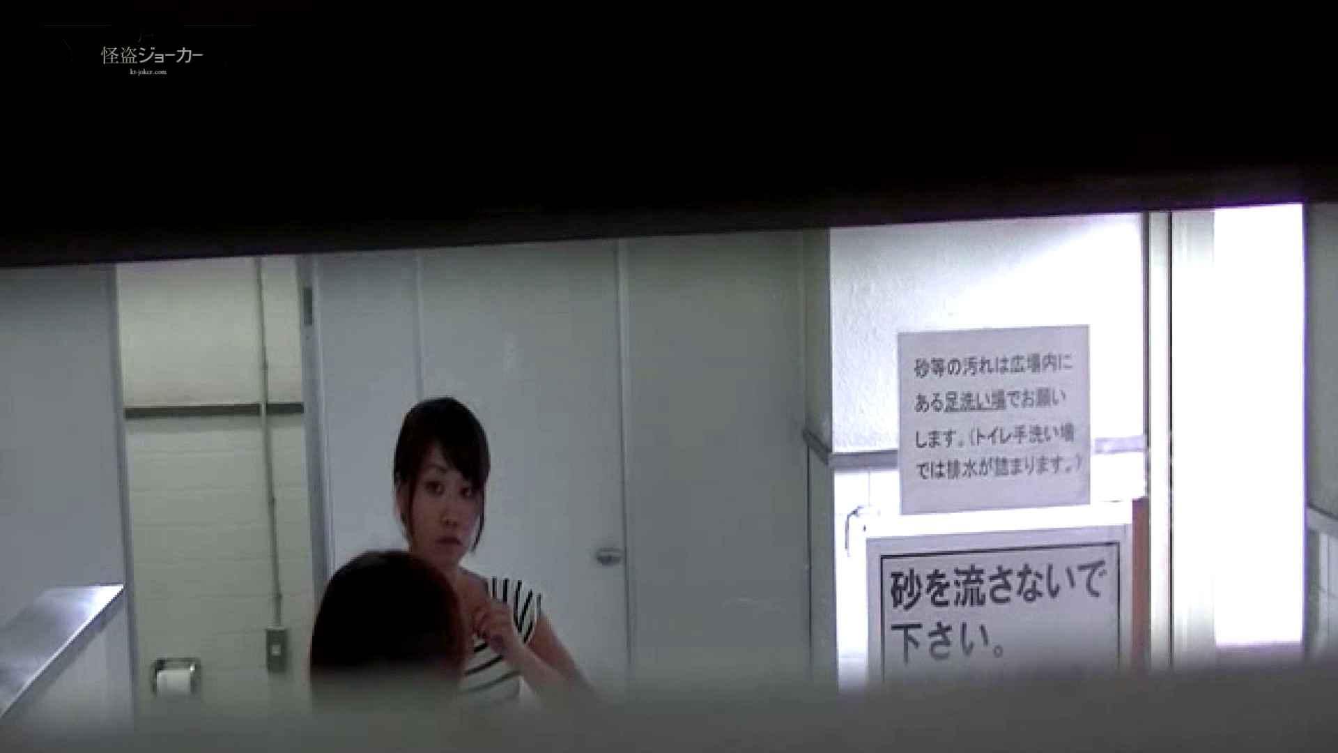 夏の思い出浜辺トイレ盗撮Vol.12 潜入エロ調査   OL  42連発 8