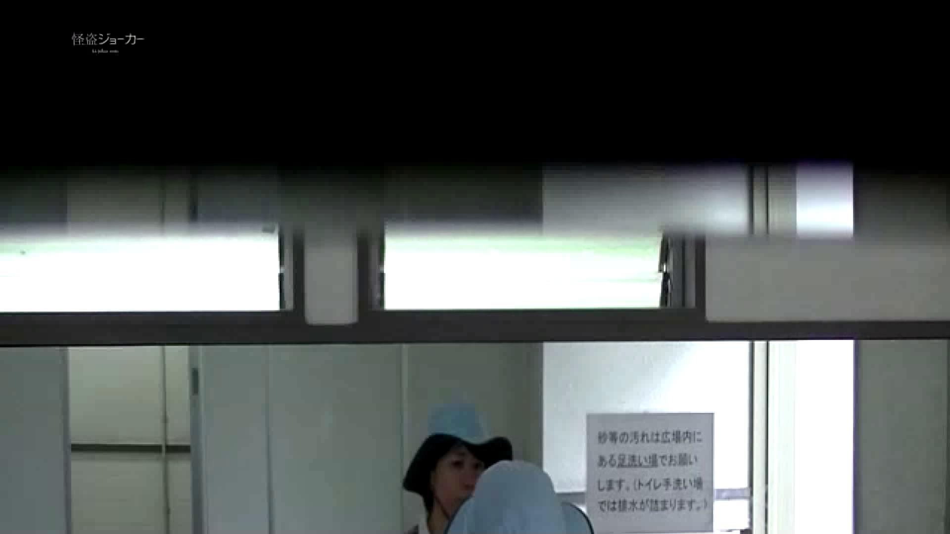 夏の思い出浜辺トイレ盗撮Vol.12 潜入エロ調査   OL  42連発 32