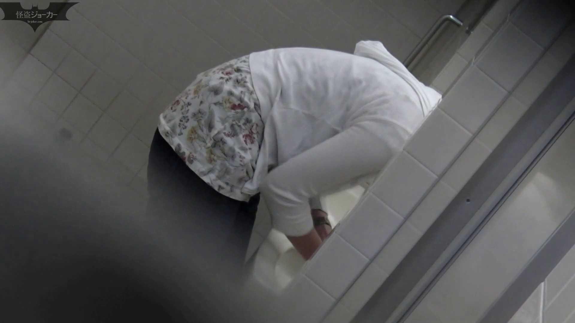 お銀さんの「洗面所突入レポート!!」 vol.52 高値更新!EUで育った日本人 美人コレクション | 洗面所着替え  50連発 32