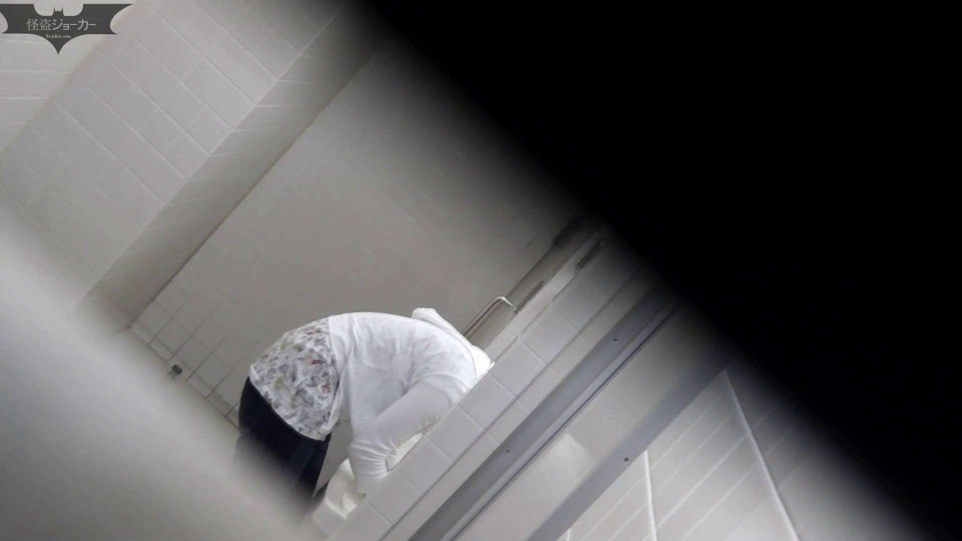 お銀さんの「洗面所突入レポート!!」 vol.52 高値更新!EUで育った日本人 美人コレクション | 洗面所着替え  50連発 34