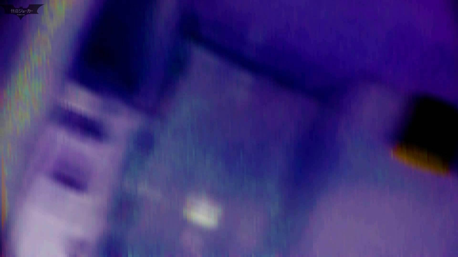 お銀さんの「洗面所突入レポート!!」 vol.53 冬到来!美女も到来! 美女達のヌード   洗面所着替え  91連発 19